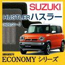 【ECONOMYシリーズ】SUZUKI スズキ★ハスラー H...
