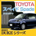 【DUKEシリーズ】トヨタ★スぺイドSpade★フロアマット(H24.07〜,NSP140,NCP141)★2WD★
