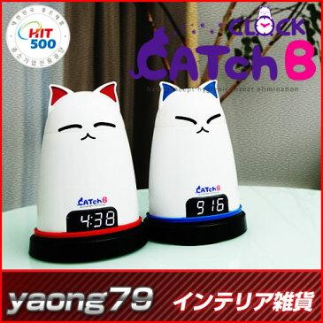 【送料無料!】【yaong79】CATch.B CLOCK猫卓上時計 ケチビクロック 猫型デジタル置き時計にアロマ芳香剤&害虫退治機能まで【LED時計】【害虫取り】【生活雑貨】【デジタル雑貨】