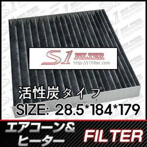 シンイルフィルター キャビン フィルター ヒーター エアコン 1987432115