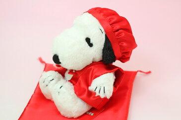 【送料込】【名入れOK】スヌーピー 還暦 年祝い コスチューム ぬいぐるみ付き オリジナル ハンドメイド 赤ちゃんちゃんこ コスチューム 手作り グッズ