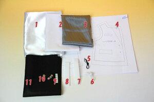 ジェラトーニS用タキシード(グレー)手作りキット