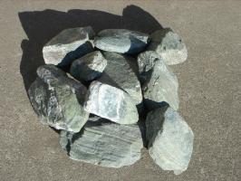 【送料無料】阿波の青石土留め石お試し10石セットです♪お庭のアクセントや土留めに♪玉砂利とのしきりに・・・青石・庭石のことなら当店におまかせ^^【ガーデニング資材】