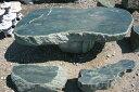 天然石伊予の青石を使った4人掛けテーブルセット【2】【イス4個付き】天然石の自然のよさを活かしたおススメの一品です!!天然石で出来ているから雨・風に強く一生物^^