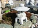 【送料無料】古代雪見(1尺・角型/御影石)日本庭園の定番商品!!こちらのサイズは坪庭や玄関まわりなどにピッタリです♪