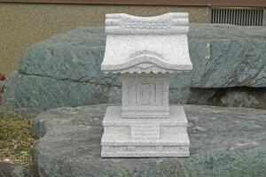 【送料無料】石のお社【神を奉ってある神殿や建物】