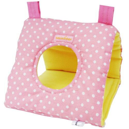 ミニミニさんかくトンネル:ピンク / 小鳥 インコ ハウス おもちゃ
