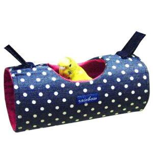 小鳥のトンネル:デニム(Sサイズ)/小鳥インコハウスおもちゃ