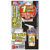 ゴキブリワンプッシュプロプラス 80回【防除用医薬部外品】 / フマキラー ゴキブリ