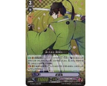 【新品】ヴァンガードG/刀剣乱舞/G-TB01/009 石切丸 RR