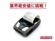 モバイルプリンターSM-S210i