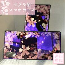 iphoneケーススマホケースアイフォンケースピンク桜さくら花柄ケース薄い光沢強化ガラス耐衝撃指紋傷9H硬度丈夫かわいいおしゃれTPUストラップホルダー安い