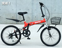 GRKATBワイヤーバスケット(キャリア付)ATB-W●自転車と一緒に注文すると送料無料●