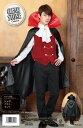 【限定100円クーポン】 ハロウィン コスプレ クール ヴァンパイア バンパイア 吸血鬼 ドラキュラ 悪魔 コスプレ コスチューム メンズ 男性 大人 衣装 仮装 ハロウィーン ☆ 父の日 プレゼント 3