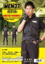 ハロウィン コスプレ MENコス スワット SWAT ポリス 警察 警官 警察官 コスプレ コスチューム メンズ 男性 大人 衣装 仮装 ハロウィーン ☆ 2