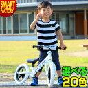 【1100円クーポン 9/23 23:59まで】 子供自転車...