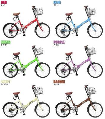 自転車 折りたたみ自転車 20インチ 2年連続年間1位 15色 折畳カゴ・反射シール・ライト・鍵付き シマノ 6段変速 折り畳み自転車 ミニベロ 本体 GRAPHIS 2018楽天年間 スポーツ・アウトドアジャンル・・・ 画像2