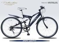 【送料無料】新発売!自転車26インチクロスバイク(3色)シマノ製6段ギア通学自転車通販スポーツ・アウトドア自転車折畳自転車マイパラスM-650type3リアサス2016NEW☆