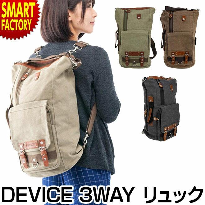 男女兼用バッグ, バックパック・リュック DEVICE Access 3way PT20