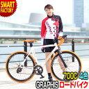 平日限定2000円クーポン ロードバイク 700c アルミフ...