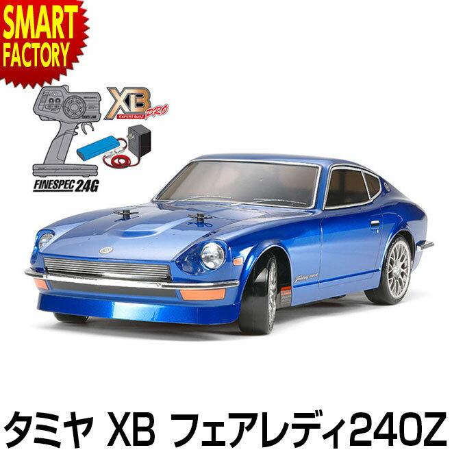 ラジコン・ドローン, オンロードカー 110 TAMIYA XB 240Z TT-01D TYPE-E NO.108 2.4GHz RC XB