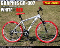 GRAPHISGR-007自転車26インチ自転車マウンテンバイク・MTB18段変速メンズレディース通販激安★バッグレビュープレゼント!【送料無料】