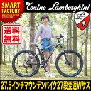 【送料無料】 マウンテンバイク MTB ランボルギーニ 650B 27SP Torino Lanborghini TL2752 Wサスペンション 27.5インチ 27段変速 アルミフレーム 自転車 ☆