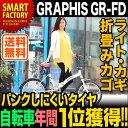 【送料無料】★楽天年間ランキング2017...