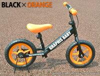 GRAPHISペダルなし自転車GR-BABY12インチランニングバイクブレーキ・スタンド付き子供幼児自転車通販