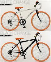 自転車クロスバイクGRAPHISGR-001J(4色)自転車24インチ6段変速自転車可動式ステム自転車じてんしゃ通販【送料無料】
