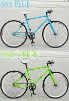 ピストバイク700C自転車GRAPHISグラフィスGR-003(6色)シングルスピードフリーギア・固定ギア入替可能自転車通販