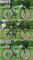 GRAPHISGR-00726インチ自転車マウンテンバイク・MTB18段変速激安価格自転車メンズレディース通販