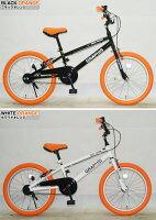 GRAPHIS子供自転車キッズサイクルBMXタイプ20インチGR-B20子供幼児自転車通販正月お年玉プレゼントにぴったり!