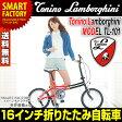 Torino Lanborghini(ランボルギーニ)TL-101 折りたたみ自転車 16インチ(折畳み・折り畳み) 自転車 通販 【送料無料】 スポーツ・アウトドア TL-101 ☆
