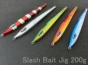 Slash Bait Jig メタルジグ200g 5個セット メタルジグセット 電動ジギングに最適!