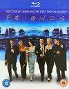 フレンズ シーズン 1-10 ブルーレイ コンプリート シリーズ Blu-ray (並行輸入品)
