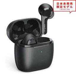 即納 iPhone android 対応 イヤホン ワイヤレス Bluetooth 5.0 カナル型 左右分離型 IPX7防水 タッチ式 ブラック 日本未発売