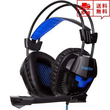 即納 ゲーミングヘッドセット ヘッドセット 3.5mmコネクタ ブラック/ブルー マイク内臓 ノイズキャンセリング Nintendo/Switch/XboxOne/PC