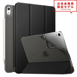 即納 iPad Air 10.9インチ 第4世代 2020 ケース カバー ブラック オートスリープ/ウェイク スタンド機能 日本未発売