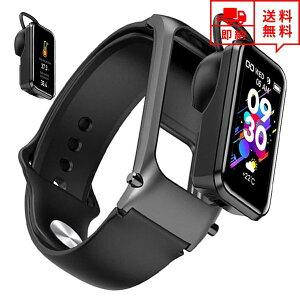 即納 iPhone Android 対応 スマートウォッチ メンズ レディース 腕時計 ブラック IPX7防水 音楽再生 アプリ通知 心拍計 万歩計 カロリー