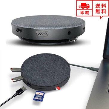 即納 USBハブ ドッキングステーション USB-C 11ポート Win/Mac対応 SD/Micro SD カードリーダー USBポート HDMIポート VGA