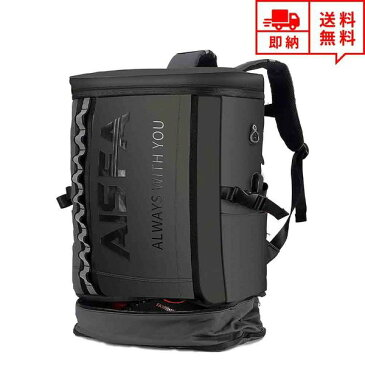 即納 リュック バックパック 多機能パソコンバッグ ビジネスバッグ メンズ レディース 31L 通学 通勤 出張 旅行 大容量 耐衝撃 バッグ 多機能