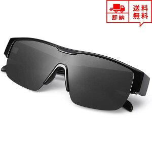 即納 オーバーサングラス メガネの上から掛けられる スポーツサングラス 偏光レンズ サングラス ブラック 紫外線カット 軽量 メンズ レディース
