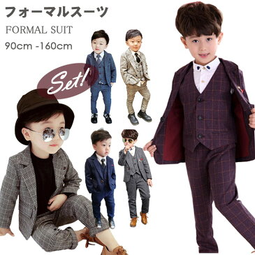 46766e5248c1f 即納 子供スーツ 7点セット フォーマルウエア 男の子 スーツ 発表会 入学式 入園式