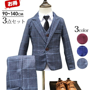 f4772985bb756 即納 男の子スーツ 送料無料☆超人気 子供スーツ 3点セット フォーマル 子供発表