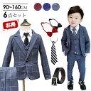 ネクタイあり 即納 お得な6点セット 入学式 子供服 男の子 卒業式 スーツ 男の子 男の子 スーツ 150 フ...
