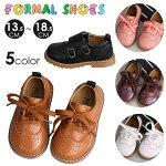 履きやすい女の子男の子キッズフォーマルキッズフォーマル靴