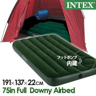 即納 エアーベッド エアーマット 簡易ベッド サイズ詳細:137×191×22cm持ち運ぶ簡単 アウトドア 車中泊 ゲスト用 ダブルサイズ