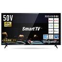 SmartTV 50V型 4K対応 HDD録画対応 2021年モデル スマートテレビ(Android TV) AmazonPrimeVideo ・Disney+対応 液晶テレビ チューナー内蔵 LATUHD50・・・