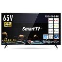 SmartTV 65V型 4K対応 HD